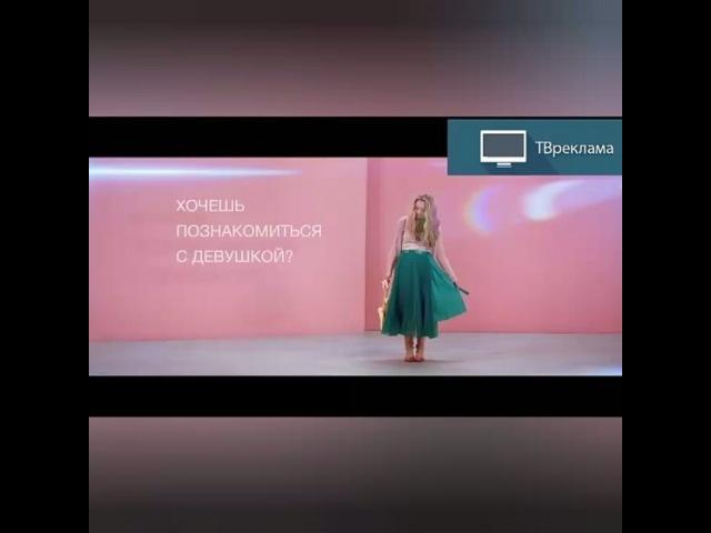 "VMA on Instagram ""NickyWay durex реклама сифилис"""