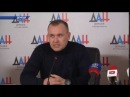 Соревнования по страйкболу с призовым фондом 600 тысяч рублей пройдут в Донецке