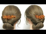 Simple And Easy Hairstyle For Long Medium Hair Tutorial. Party Updo
