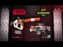 Набор из 14 светящихся стрел для бластеров нерф звездные войны. / Star Wars Darts