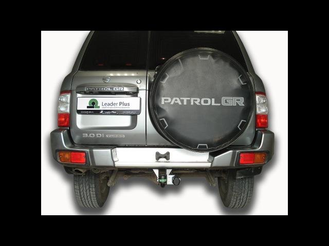 Установка фаркопа Leader N123-A. NISSAN PATROL V (внедорожник), номер кузова (Y61) 1997 - 2010 г.в.