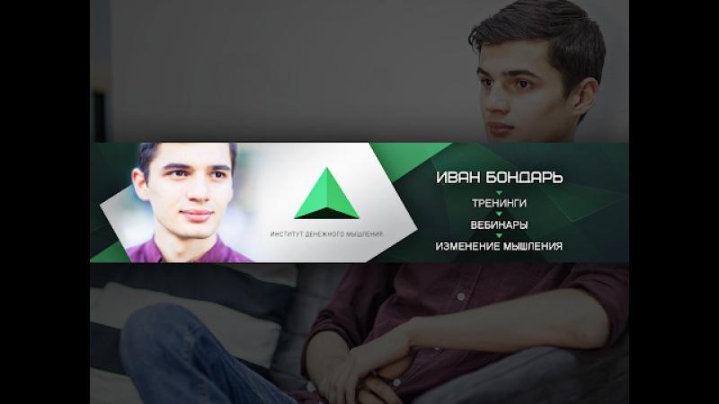 Секрет достижения Целей Открытый вебинар с Евгенией Громовой