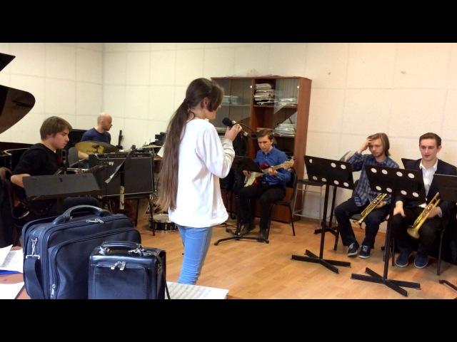 Репетиция в Гнесинке к конкурсу Gnesin Jazz Voice 2017 2