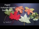 DIY How to make autumn leaves from crepe paper Easy and low cost Handmade paper leaf