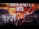 ТЕСТ С БУЛКИНЫМ - РАПТОР VS ГЕЛИК - МТА