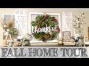 2017 Fall Home Tour