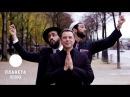 І сміх, і гріх - офіційний трейлер (український)