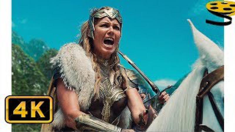 Амазонки против Немецких Солдат. Смерть Антиопы | Чудо-женщина | 4K ULTRA HD
