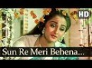 Sun Ri Meri Behna - Jeetendra - Mithun Chakraborty - Swarag Se Sunder - Best Hindi Fun Songs