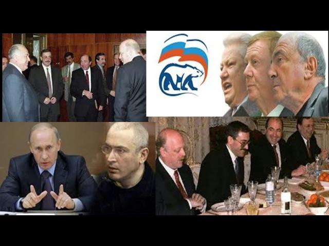 Так Путин разобрался с олигархами и семибанкирщиной