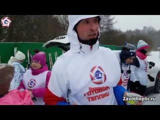 Лыжный забег ЗАВОД ГОТОВЫХ ТЕПЛИЦ