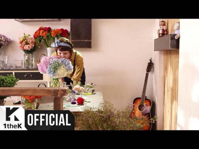 [MV] Taru(타루) _ Orange Blossom (오렌지 레볼루션 페스티벌)