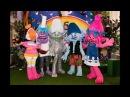 Шоу Троллей - лучшая программа Show Trolls, от агентства праздников Шоу Максимум
