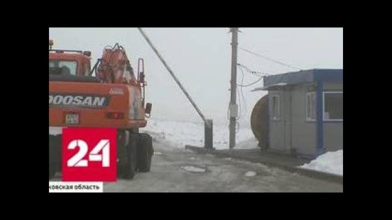 Возле туберкулезного санатория собрались открыть пластмассовый завод - Россия 24