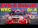 ランサーエボ6登場!! WRCマシン デモラン【Best MOTORing】1999