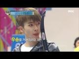 [Idol Star Athletics Championship] 아이돌스타 선수권대회 3부 - NU`ESTW-UP10TION,Similar skills 20180216