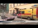 ПБК: В центре Риги рухнул дом