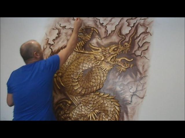 Барельеф Золотой Дракон на стене