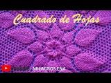 CUADRADO HOJAS EN RELIEVES PARA COLCHAS Y COJINES