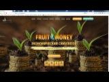 Обзор Fruit Money c выводом средств