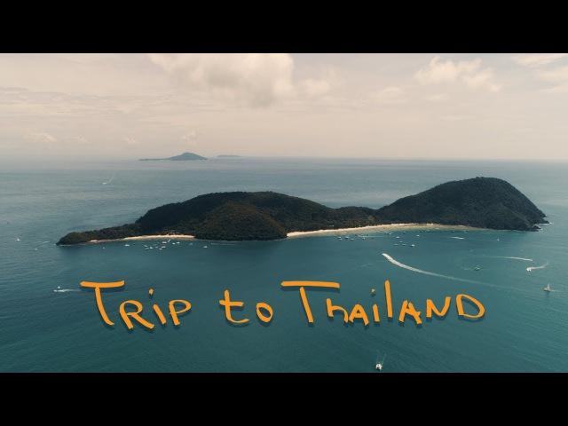 Сезон дождей в Таиланде отпуск на Коралловом острове (KO HE) VLOG001 Trip to Thailand 2017
