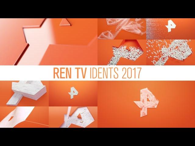 Ren Tv Idents 2017