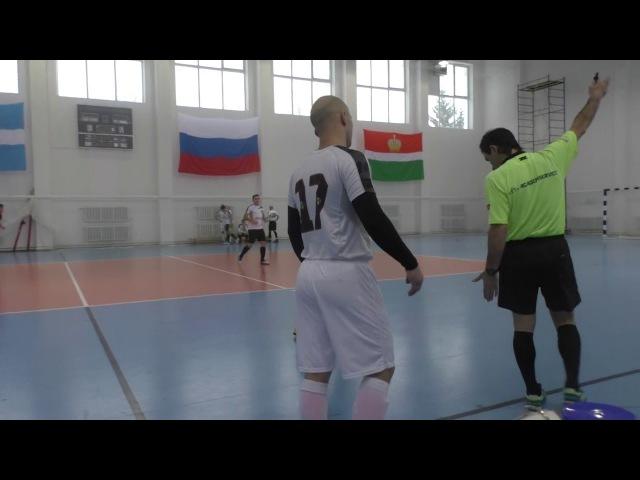 ФК «Ювелиры» (г. Обнинск) - ФК «BazaCity» - 1 тайм