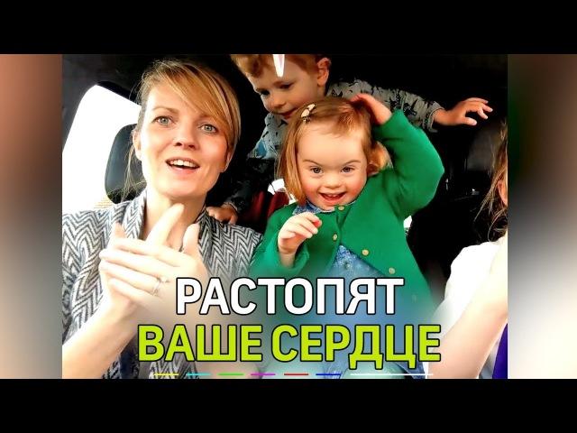 Мамы из Великобритании запустили флешмоб с детьми с синдромом Дауна