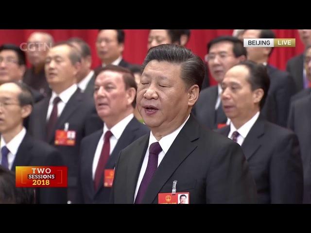 Си Цзиньпин принимает присягу на верность Конституции