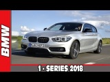 2018 BMW 1-SERIES  AUTO WORLD. RU