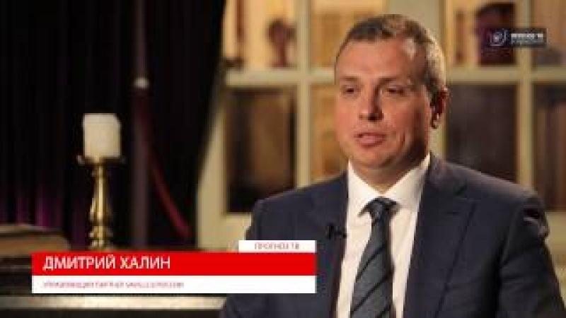 Рейтинг престижных районов Москвы через 5 лет. Прогноз от Savills.