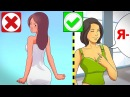 ЭТИ 12 Вещей РЕАЛЬНО Украшают Девушек Говорю Как Парень