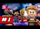 LEGO Marvel Super Heroes 2 - Guradians ot the Galaxy - episod 1 - Прохождение