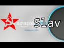 Introducing Amazon Slav