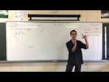 Introduction to Calculus (1 of 2 Seeing the big picture)