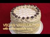 (httpsvk.comlakomkavk) Vegan Vanilla Cake with Aquafaba Coffee Icing