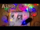 [ASMR] draw with me! Scratching triggers | АСМР рисуй со мной! Триггеры