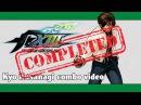 KoF XIII EX Kyo Kusanagi combo video FINAL VERSION
