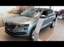 Škoda Karoq SUV 2018 walk around and comparison with Kodiaq in 4K