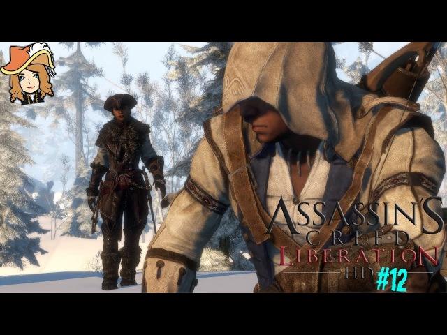 Встреча с Коннором Кенуэем! - Assassin's Creed III: Liberation