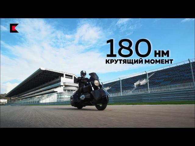 Новый концепт- байк легендарной марки ИЖ на трассе Формулы 1 в Сочи