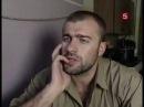 Агент национальной безопасности 1 сезон 10 серия Медуза Горгона на пятом канале