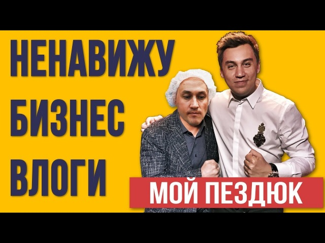 Роман Куценко актер? Трансформатор канал о бизнесе? Вся польза бизнес блога Трансформатор.