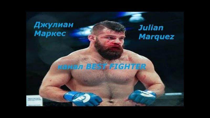 Бородач просто убил негра Джулиан Маркес The bearded man just killed the Negro Julian Marquez