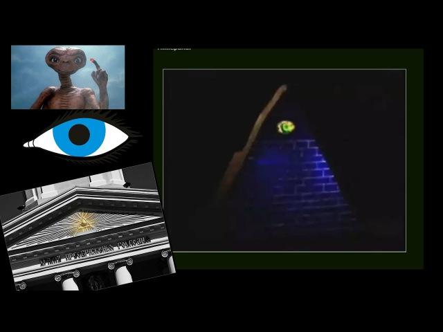 Тайна всевидящего ока .1
