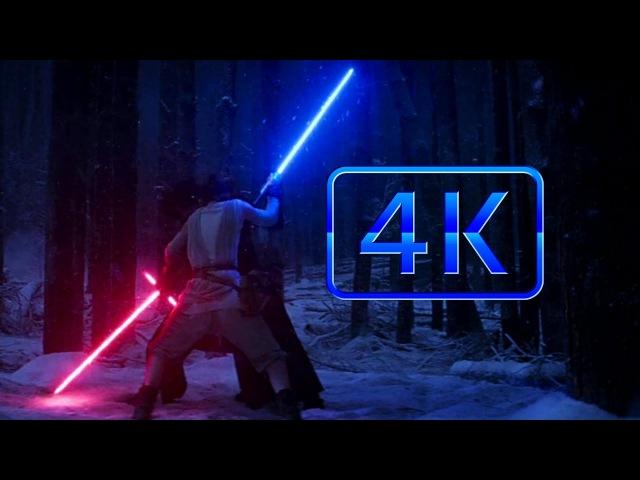 Star Wars: Episode VII The Force Awakens - Finn Rey Vs. Kylo Ren [4K 60fps]