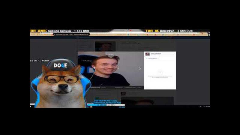 DOGE увидел мой фотошоп с его лицом