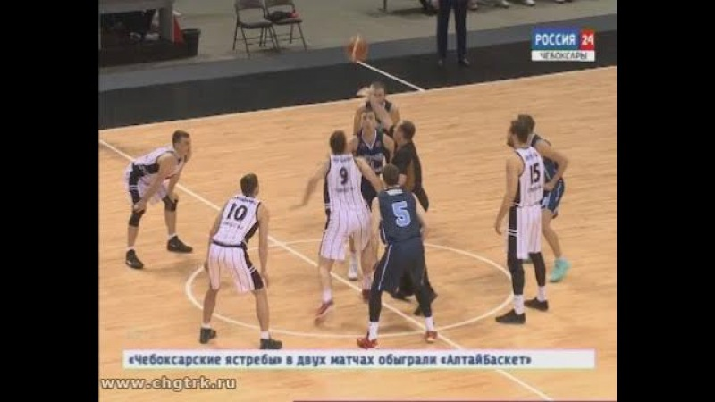 Баскетбольная дружина «Чебоксарские ястребы» дважды переиграла барнаульску ...