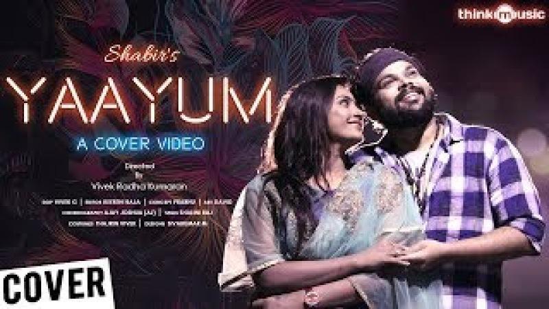 Sagaa Songs | Yaayum Song (Cover Version) | Shabir | Prabhu J, Nandhini Myna