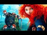ХРАБРАЯ СЕРДЦЕМ.Brave.Дисней.Disney аудио сказка Аудиосказки-Сказки на ночь.Слушать сказки онлайн